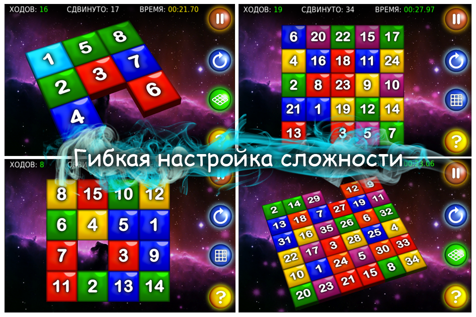 Screenshot X Пазл PRO